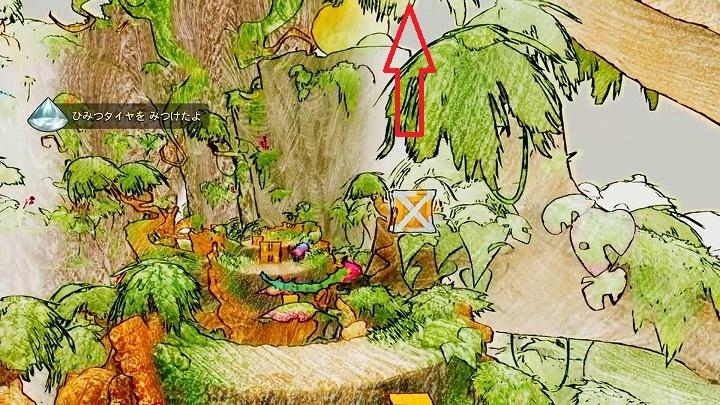 大昔のジャングルの秘密ダイヤ2枚目