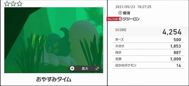 068_ジジーロン☆3