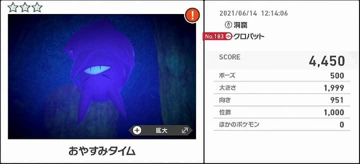 クロバット☆3